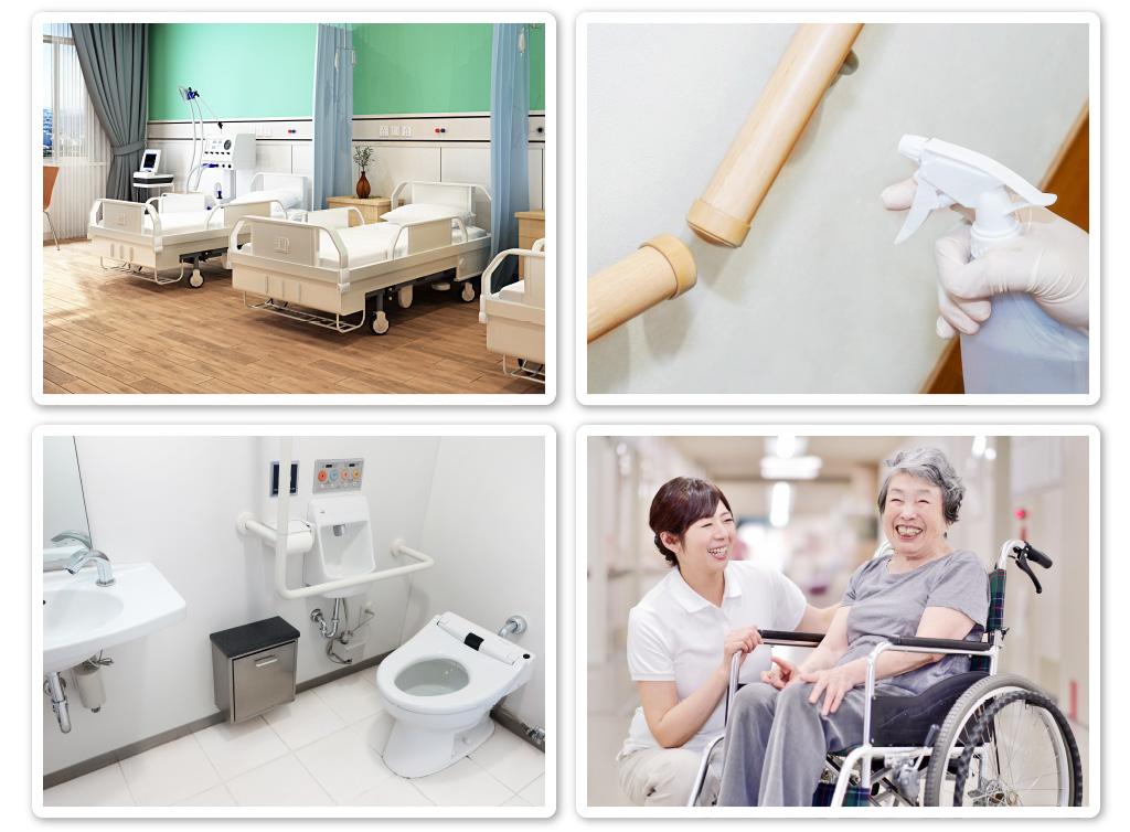 医療機関・老人施設