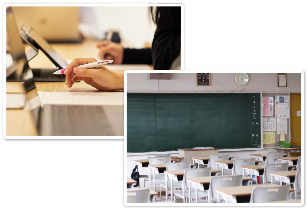 学習塾・予備校